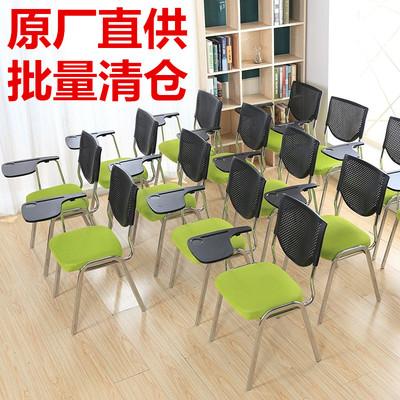 桌椅一体培训椅价格