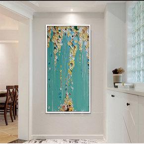 现代简欧客厅装饰画玄关手绘立体油画走廊过道墙挂画抽象金藤开花
