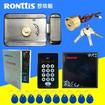 罗帝斯电子锁门禁一体防复制刷卡锁出租屋小区门锁电控锁RONttiS