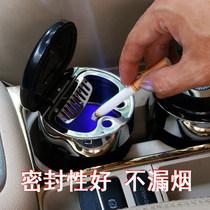 2018新品适用于传祺GS4 GS8 汽车烟灰缸带LED灯可点烟多功能车载