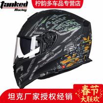 坦克头盔冬季全覆式机车头盔男女双镜片防雾摩托车蓝牙头盔全盔