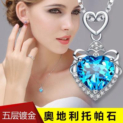 925纯银项链托帕石吊坠紫蓝水晶海洋之星心形送女友生日情人礼物网店网址