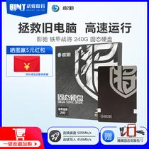黑盘nvmeSSD固态硬盘M.21T500G250G西数版3DBlack西部数据
