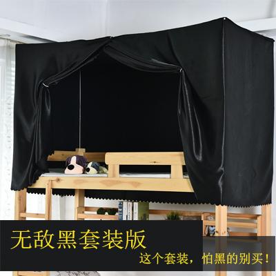 床帘全遮光宿舍是什么牌子