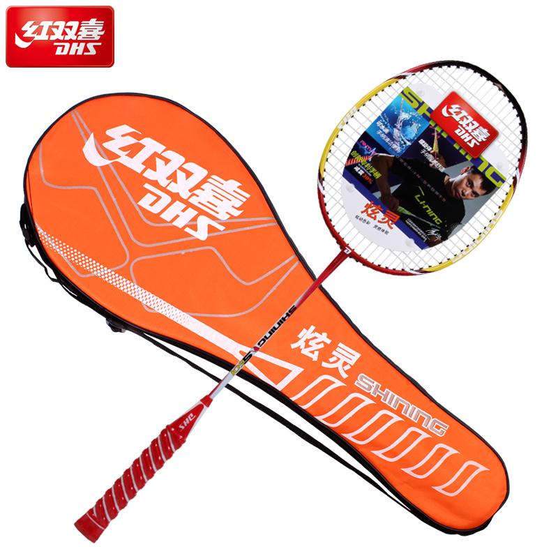 红双喜炫灵S6系列羽毛球拍单拍铝碳纤维学生训练用羽毛拍