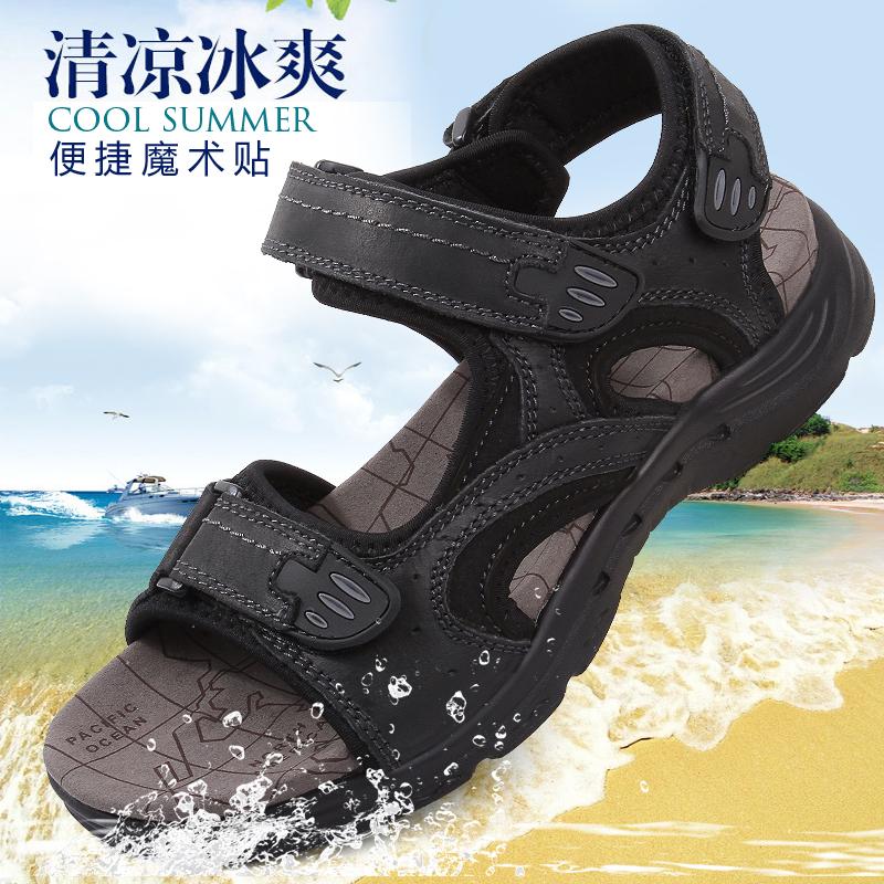 男士夏季沙滩鞋男真皮牛皮户外运动休闲防滑耐磨软底潮越南凉鞋男