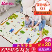 宝宝爬行垫加厚婴儿客厅爬爬垫家用儿童泡沫游戏地垫xpe环保无味