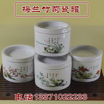 蛐蛐瓷罐 蟋蟀瓷罐 高档瓷罐  山水画瓷罐 瓷盖 宁阳泗店瓷罐