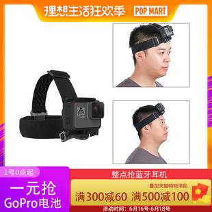 黑狗7头带头部固定带Gopro hero7 4大疆运动相机头戴骑行配件