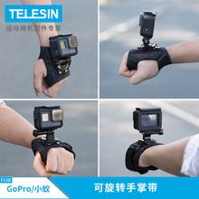 gopro手掌带 hero7/6/5/4/小蚁4K+运动相机可旋转手掌固定带配件