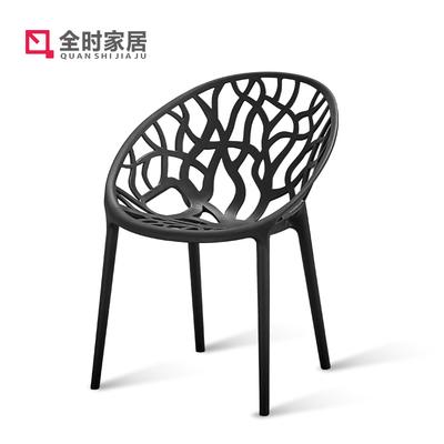 现代简约塑料椅子成人创意个性餐椅家用时尚休闲懒人靠背椅阳台