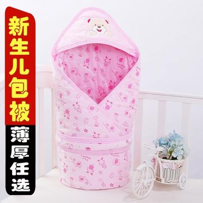 婴儿水晶绒抱被秋冬款纯棉裹布抱毯包布包被宝宝空调被新生儿用品