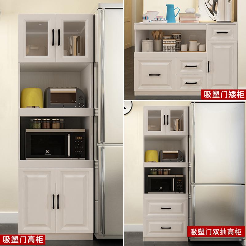 依雪简约餐边柜茶水柜组合碗柜微波炉柜多功能厨房柜子定制餐柜