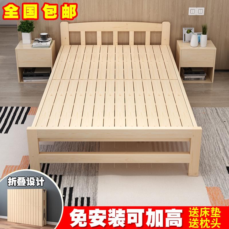 可折叠床单人床