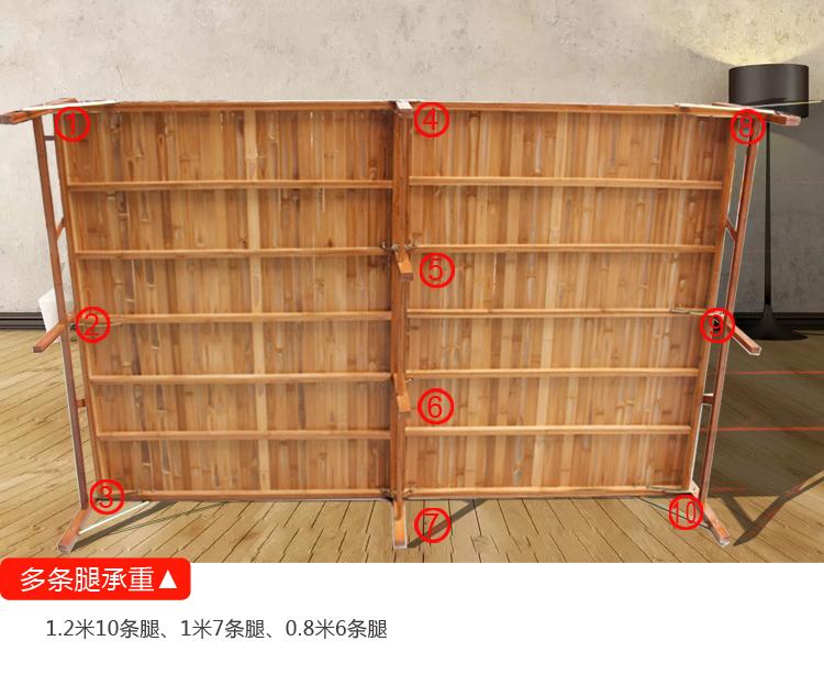 折叠床单人1.2米家用成人简易经济型实木出租房楠竹床双人午休床