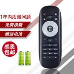 海信3D液晶电视机遥控器 LED/48/50/55/58/K280J/EC280JD/K20JD