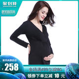 Japanese canine-print pregnant women hit bottom shirt after the birth of intimate underwear maternity home clothes warm breastfeeding moon clothing spring
