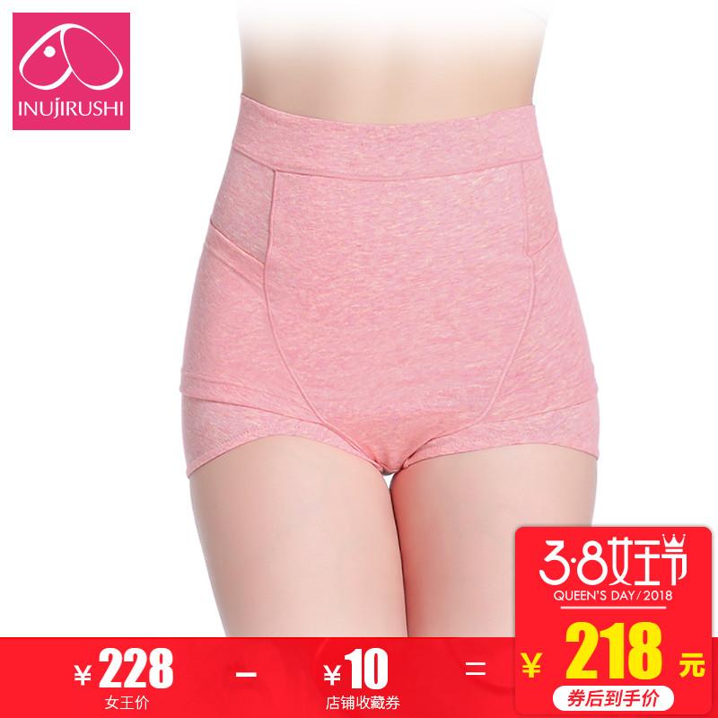 日本犬印孕妇产后收腹裤月子纯棉紧身提臀高腰短裤产妇内裤透气女