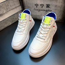 Fast-hand men's shoes with the same style in summer breathable leisure shoes Korean version fashionable high-rise shoes, spiritual young men's slapboard shoes, men's fashion