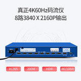 TV movie TV store dedicated 4K ultra high-definition stream recorder player 1 into 8 output HDMI splitter 4K60Hz
