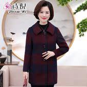 羊毛大码 羊绒毛呢子外套40岁50女中长款 中年流行妈妈冬装 尼子大衣