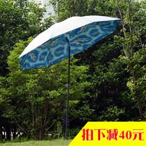 米遮阳垂钓伞防雨2.2米2包邮金威铝杆双弯双层钓鱼伞渔具防紫外线
