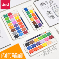 儿童安全学生用初学者固体颜料水彩画套装得力固体水彩颜料