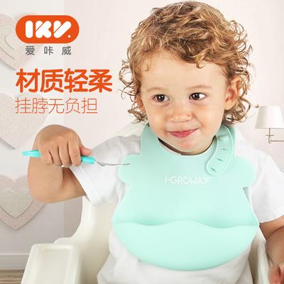 爱咔威宝宝吃饭围兜全硅胶婴儿立体防水饭兜小孩超软口水兜免洗夏