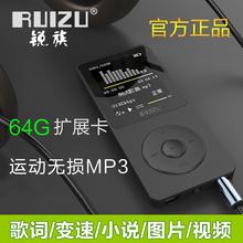 锐族X02运动MP3MP4音乐播放器迷你随身听学生P3超薄插卡录音笔