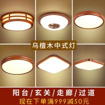 走廊灯圆形吸顶灯现代简约卧室过道客厅灯阳台厨卫灯灯饰灯具慎D