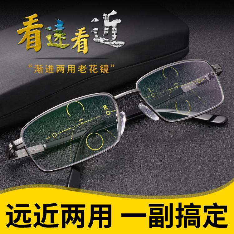 穆铭 眼镜 ML3266防蓝光眼镜