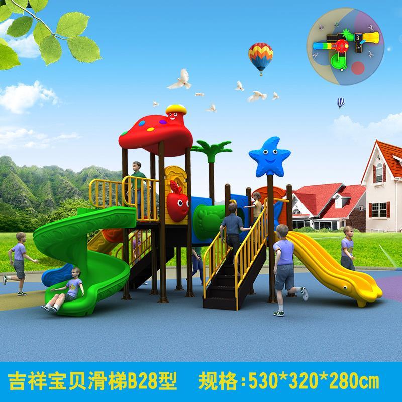 幼儿园荡秋千配件玩具定小区公园娱乐设施户外室外滑滑梯专业儿童