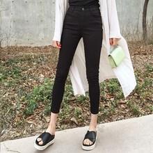 纯黑色牛仔裤女九分裤2019新款夏季韩版显瘦弹力高腰小脚铅笔长裤