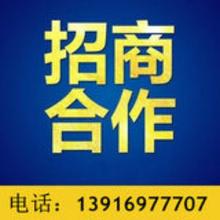 北京上门复印机租赁复印机维修佳能硒鼓加粉柯美爱普生打印机维修