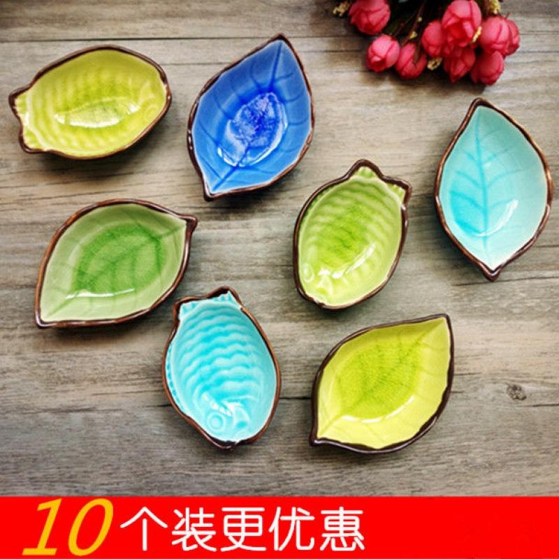 4个装10个装创意树叶陶瓷调味碟子套装厨房多功能醋碟酱料小碟子