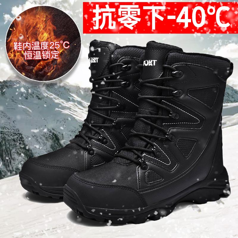 Утепленные ботинки / Угги Артикул 599978682100