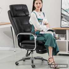 凯联KAILIAN电脑椅家用办公椅可躺镭习逡握嫫ど降转椅按摩搁脚午