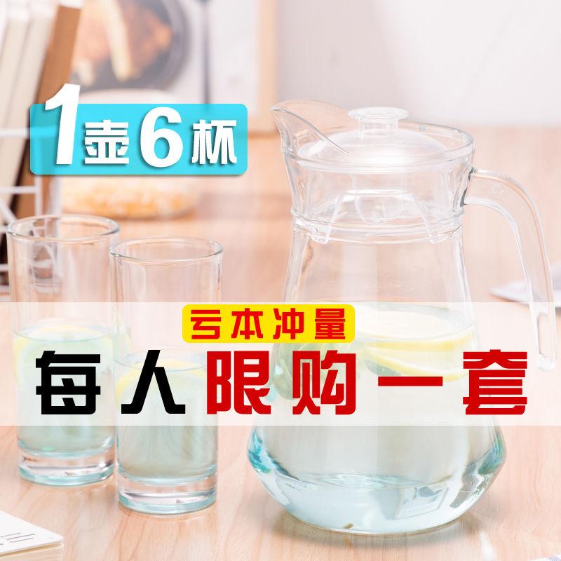 家用耐热加厚玻璃冷水壶凉水壶大容量家用花茶壶无铅果汁壶水杯套