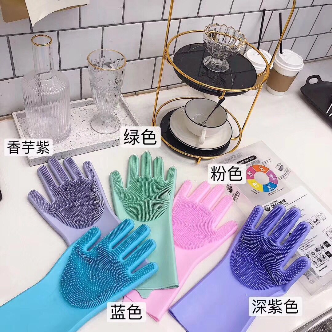 抖音爆款韩国半永久魔术硅胶手套厨房洗碗手套不伤手浴室清洁手套