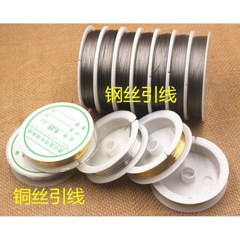 铜丝线中国结工具串珠手链定型红绳中国结线材专用针引线diy材料