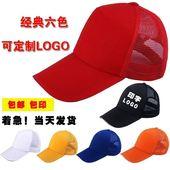 加油站中石化防静电工作服帽子工作帽定制蓝色印绣字logo鸭舌帽图片