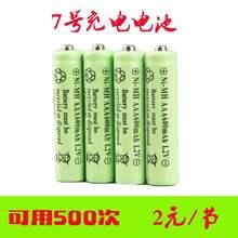 可用故事机相机 7号充电1.2V普通充电器玩具??爻敌∈? /></a></dt> <dd> <div class=