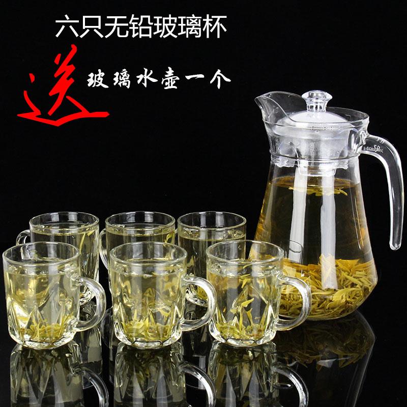 玻璃水壶7件套装家用冷水壶大容量耐热玻璃杯凉水壶饮料果汁扎壶