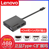 Lenovo type EC to HDMI projector converter VGA adapter type-C dock macbookpro dock Apple laptop adapter mobile phone to television display