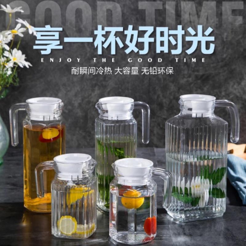 玻璃凉水壶创意冷水壶加厚扎壶家用耐热茶壶大容量条纹果汁壶