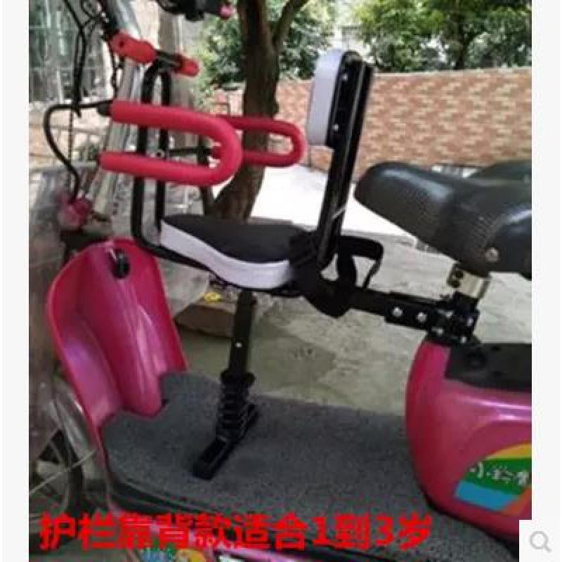 摩托后座座椅后置安全踏板车电瓶车单车儿童遮阳包围电摩棚子升降