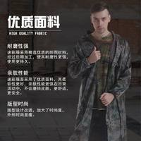 Poncho thickened waterless raincoat camouflage outdoor reflective fashion connected body length convenient site sanitation duty
