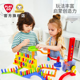 Playgo playgo domino small train children's building blocks educational toys intelligence boys and girls students
