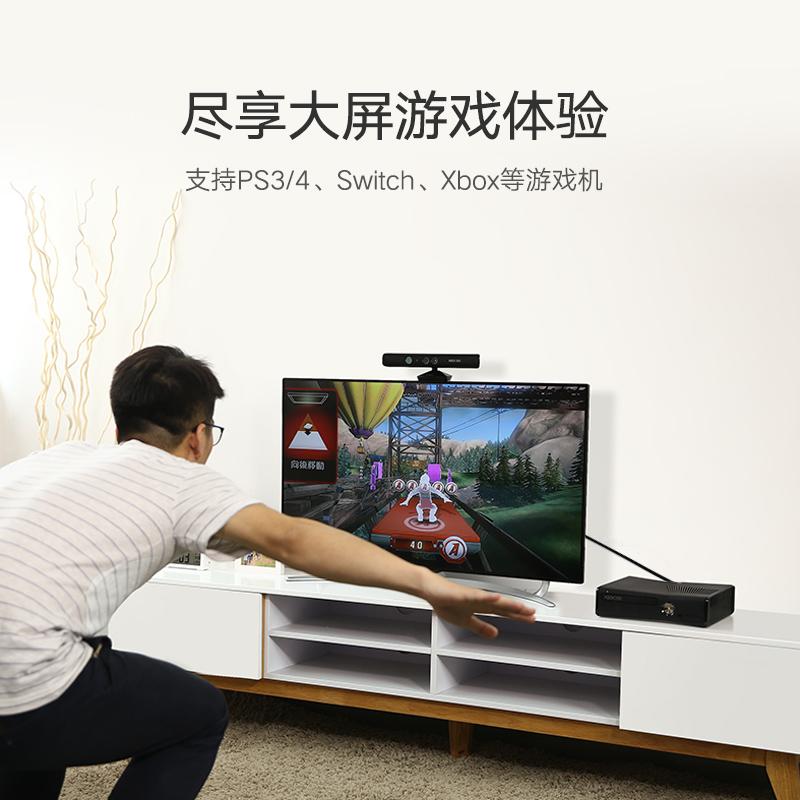 绿联hdmi线电脑投影仪高清线台式主机笔记本电脑音频连接线小米乐视海信电视盒子4k连接线5/10/15米m加长hdml