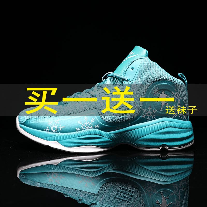 男鞋泡椒3篮球鞋新款杜兰特11代战靴KT4中帮球鞋中学生实战运动鞋